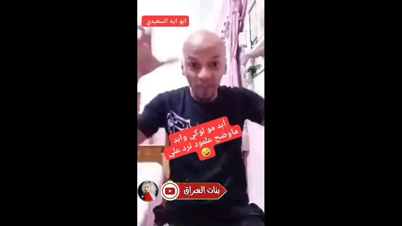ابو علوش يقف بجانب رنين البصري ويعتبرها عرضه وشرفه واخته ويحذر كل من يريد المساس بها