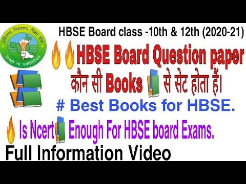 Haryana Board Best Books for class -10th &12th. #HBSE Books for class -10th & 12th. #hbseboardbooks.