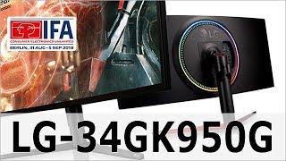 LG 34GK950 - Hands on (german)