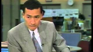 伊東沖海底噴火1989年7月13日 NS(上)