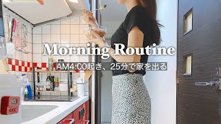 Vlog) Morning Routine/A life of Japanese office worker