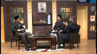 Urdu: Rahe Huda 5th December 2012 - Ask Questions about Islam Ahmadiyya