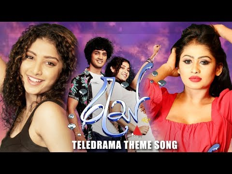 Wadinna Dewathawi  වඩින්න දේවතාවි   | Ras Theme Song   Sirasa Tv