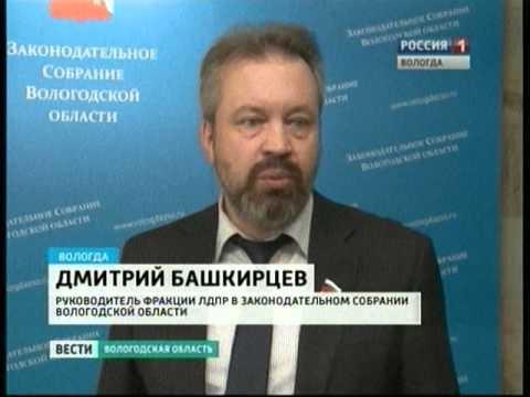 Комментарий Д.С. Башкирцева о легализации перевозчиков