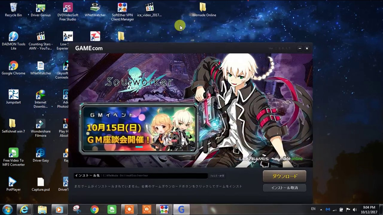 Soulworker Online New Way 2 Download And Install Need Help Over This Youtube