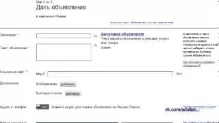 Партизанский Яндекс Директ. Секреты малобюджетной рекламы в Яндекс Директ.