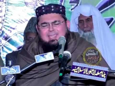 Anwaar Ul Hassan - Saba Ajam Hijaz+Nahawand