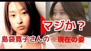 【芸能トピックス】元SPEED・HIROこと島袋寛子さんの現在。悲惨すぎると...