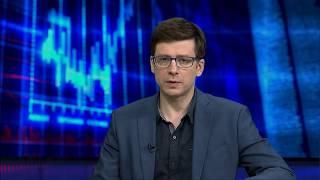 EKONOMIA FLASH 28.05.19 - SKRÓT INFORMACJI GOSPODARCZYCH
