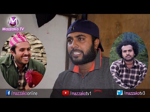 Mazzako Guff    Actor Bijaya Baral    बिजय भन्छन्, 'न खाने टुङ्गगो छ, न बस्ने'    Mazzako TV