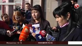 Алматыдағы теракт: Күлікбаев Челах отырған түрмеде жазасын өтейтін болды