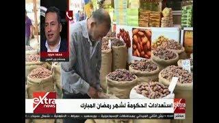 التموين: مجمعات استهلاكية في بئر العبد والعريش.. فيديو