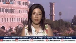 لبنان.. موقع لتعقب المتحرشين