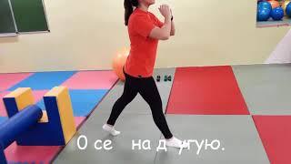 тренировка комплекс упражнений на ноги и для мышц спины