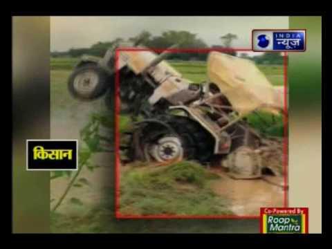 Farmer dies as his tractor overturns in Mainpuri, Uttar Pradesh