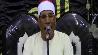 الشيخ عبد الفتاح الطاروطى --عزاء زوجة الاستاذ   مصطفى الشورى --كفر ميت الحارون--زفتى --28-5-2019