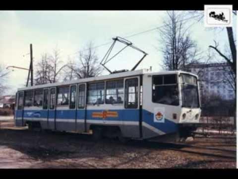 Однопутный трамвай (Ногинск Московской области, 2009)