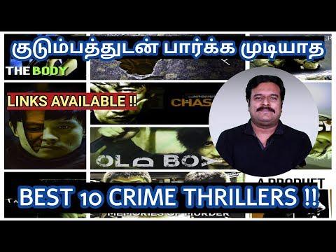 Top 10 Best Crime Thrillers - Part 2  | #Filmicraft Arun