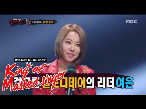 [King of masked singer] 복면가왕 - reveal identity of 'give a taste ofspicy Miss pepper'! 20150816