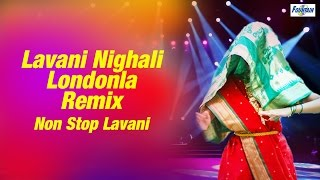 Lavani Nighali Londonla - New Marathi Lavani Songs DJ Remix | मराठी लावणी 2016