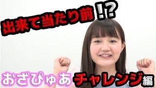 HiBiKi StYle 第44回 尾崎由香 検索動画 30