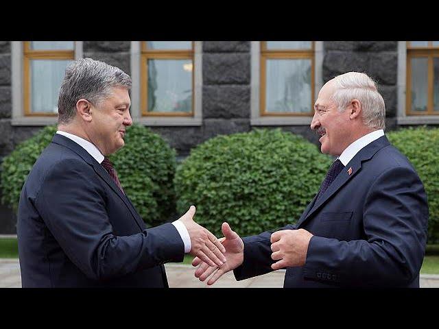 Визит Лукашенко в Киев