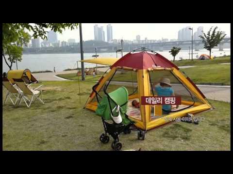 알프랑 원터치 텐트