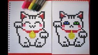 Манэки-нэко Кот счастья Как нарисовать по клеточкам в тетради 招き猫