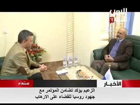 فيديو: علي عبدالله صالح يزور السفارة الروسية للمرة الثانية للتضامن مع روسيا