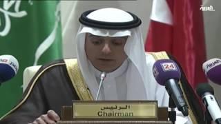 الجبير يجدد استعداد السعودية لإرسال قوات برية إلى سوريا في إ