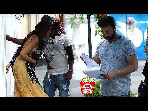 সাকিব আর মিম শুটিং করার আগে কি করেন দেখুন | Preparation for movie shooting | Shakib Khan |Mim