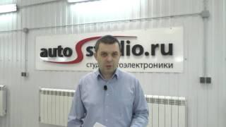 Купить видеорегистратор RedPower в Москве