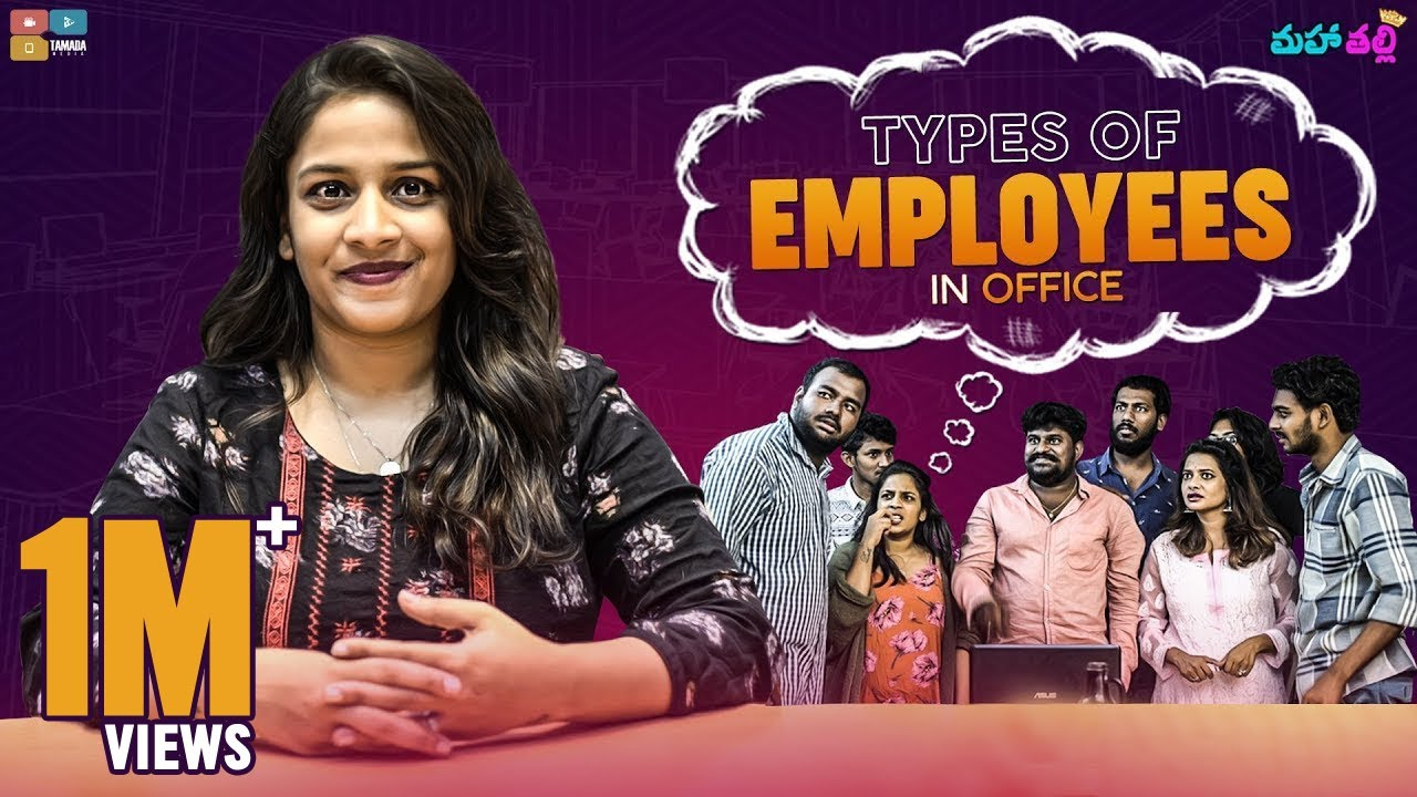 prathi-office-lo-types-of-employees