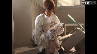 STORY 2 金子さやか 動画 29