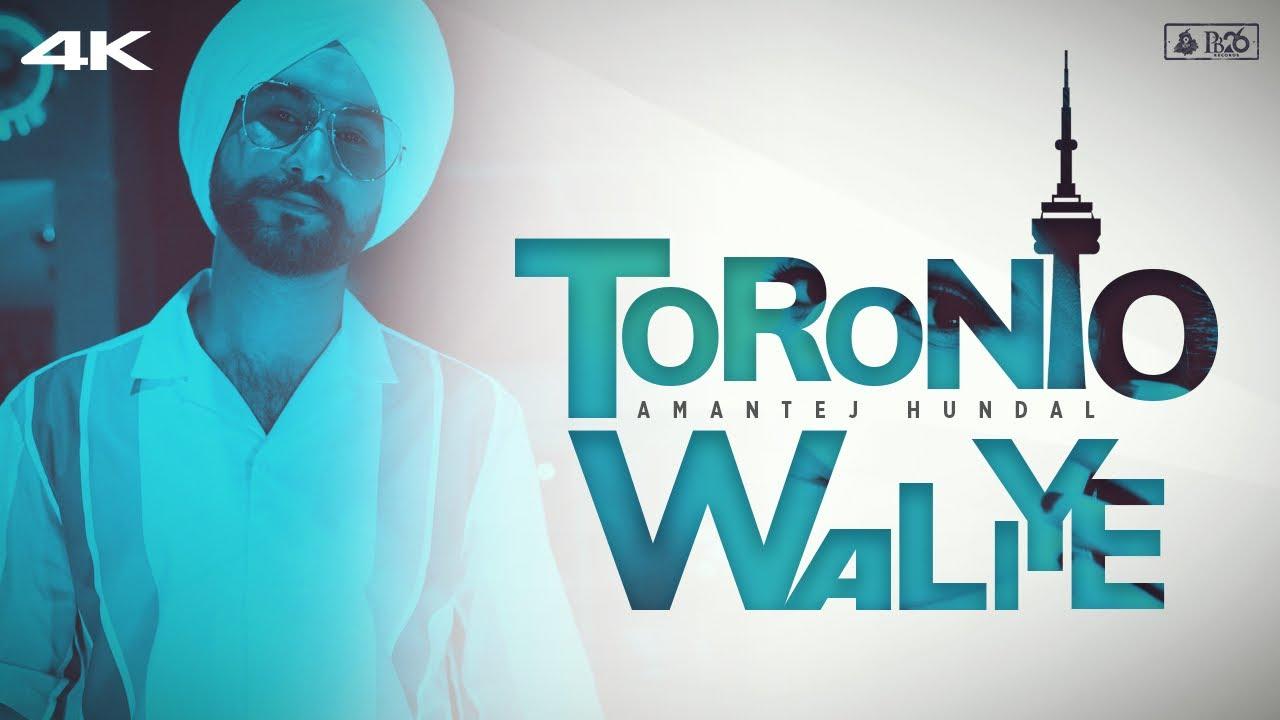 TORONTO WALIYE - Amantej Hundal   MAINSTREAM (Album)   Official Video   Latest Punjabi Songs 2021
