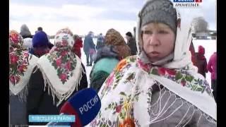 В Кенозерье проводили зиму по старинным традициям(Северяне попрощались с зимой и встретили весну. Жители региона широко отметили Масленицу. Народные гулянья..., 2016-03-14T13:36:22.000Z)