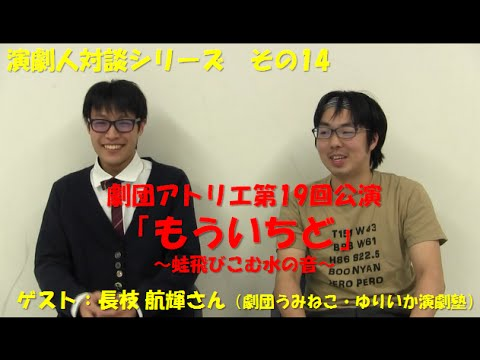 2月18日放送  もういちど~蛙飛びこむ水の音~ 長枝 航輝さん