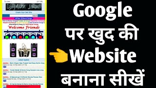 How To Create MP3 Song Downloading Website  Music Website Kaise Banaye  Dj Rony Jaipur