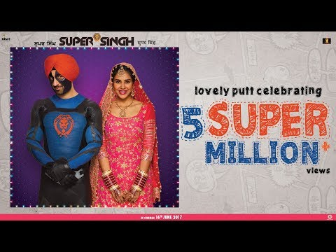 Thumbnail: ਸੁਪਰ ਸਿੰਘ : Super Singh Official Trailer I Diljit Dosanjh I Sonam Bajwa I 16th June 2017