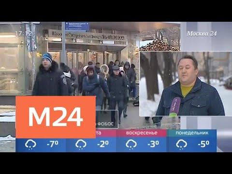 Потепление и новые снегопады ждут Москву в последний день рабочей недели - Москва 24