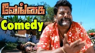 Venghai | Vengai Tamil Full Movie Comedy Scenes | Venghai kanja karupu comedy | Tamil Movie Comedy