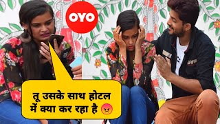 मंगेतर पर Loyalty Test | Loyalty test prank on fiance ( मंगेतर ) gone emotional with twist | Tukka
