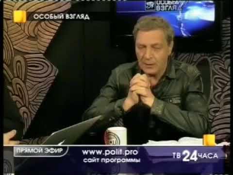 Александр Невзоров объясняет как никотин превращается в никотиновую кислоту.