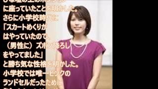 アツアツ大恋愛の神田愛花さんとバナナマン(日村さん) お幸せになって...