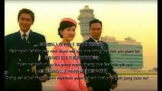 歲月如歌(Suue Yut Yu Go) - 陳奕迅 Eason Chan 中文/拼音(Chinese/Pinyin) 歌詞