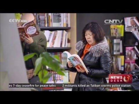 Self-service bookstore faces dilemma