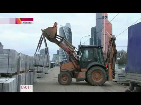 В Москве стартовал новый этап масштабного проекта \