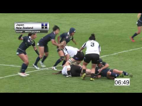 Japan vs New Zealand Women A - 7th World University Rugby 7 Championship 2016 – Swansea