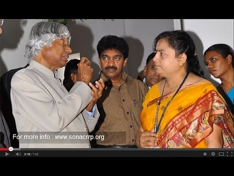 Centre for Study on Rainfall and Radio wave Propagation - Sona College, Tamilnadu, India