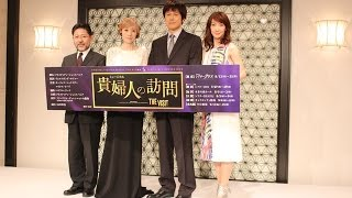 「エンタステージ」http://enterstage.jp/ 東京・シアター1010でのプレビュー公演を経て、2015年8月13日(木)に東京・日比谷シアタークリエで幕を開け...